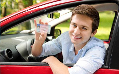 DMV Driver's License Permit Exam